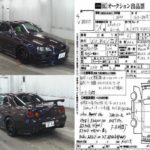R34 GTR example pics and auction sheet 600 px