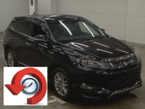 Japanese Export Certificate - What is it ? - Japanese Car