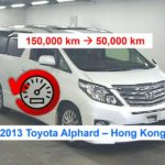 2013-alphard-false-km-example