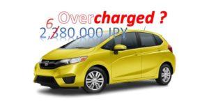Check Japan Auction Sale Price
