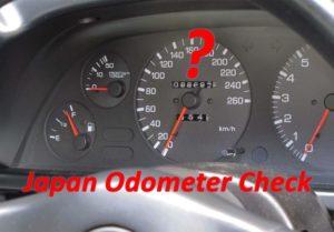 Japan Odometer Check